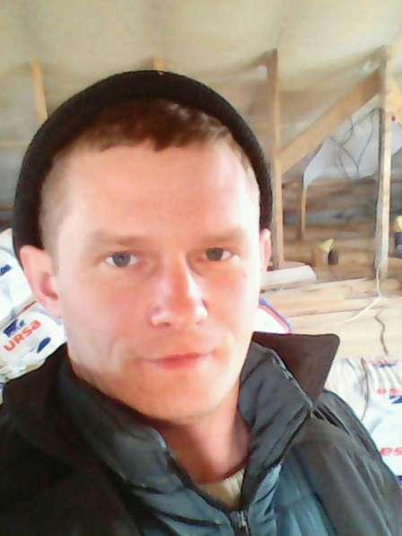 Миха, 32 года, хочет познакомиться в Санкт-Петербурге