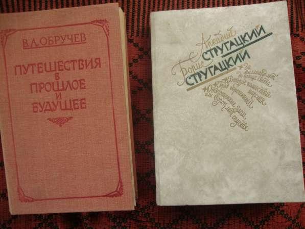 Продам книги разной тематики в Пензе фото 11