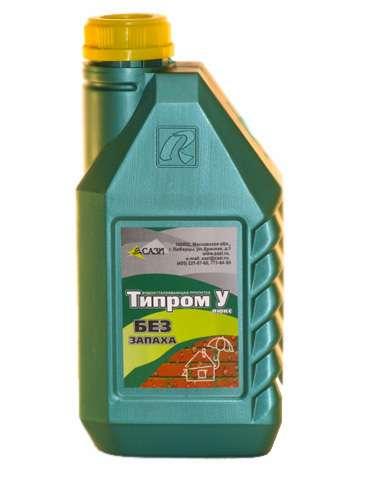 Типром У1 и Типром У Гидрофобизирующая жидкость глубокого