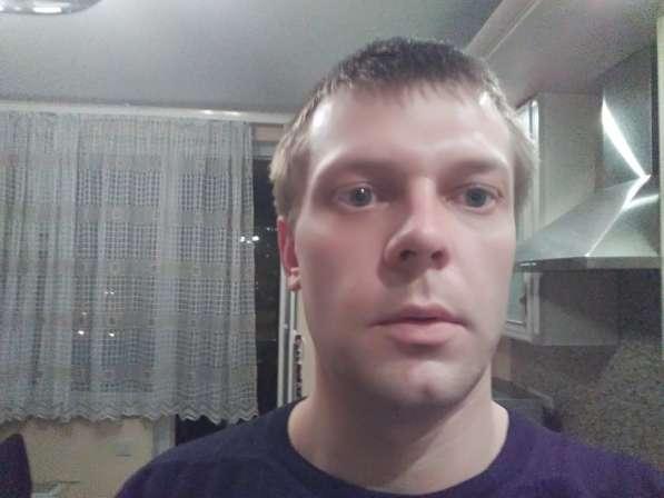 Павел, 31 год, хочет познакомиться