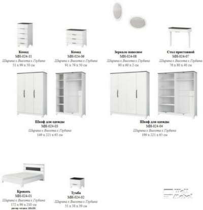 Белая спальня Верона «Мебель Неман» Мебель-Неман