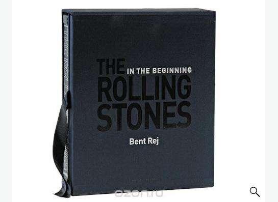 Книга The Rolling Stones - эксклюзивное издание в Москве