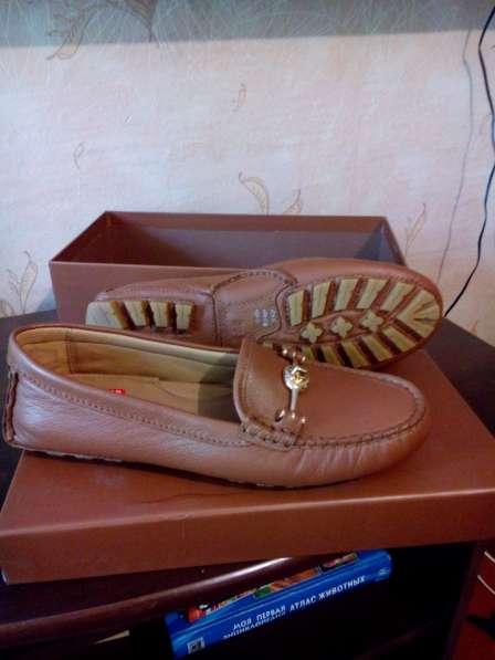 Фирменная обувь