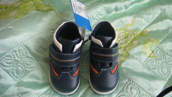 Продам ботинки для мальчика темно-синие 23р. Новые