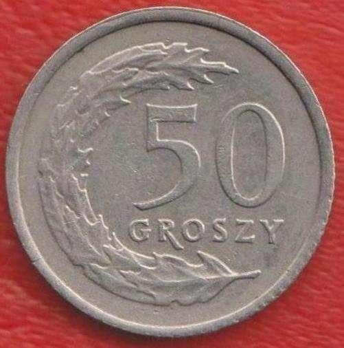 Польша 50 грош 1991 г