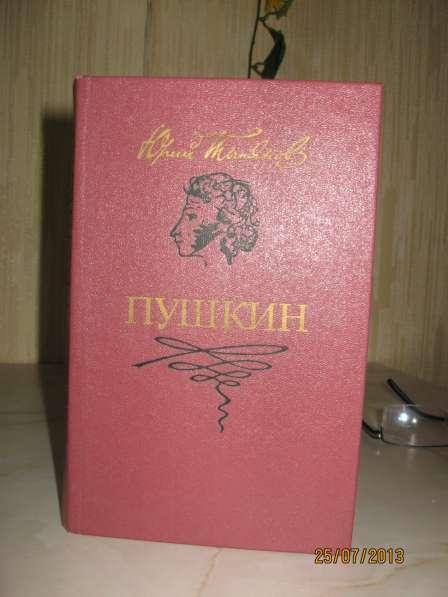 "Тынянов ""Пушкин"""