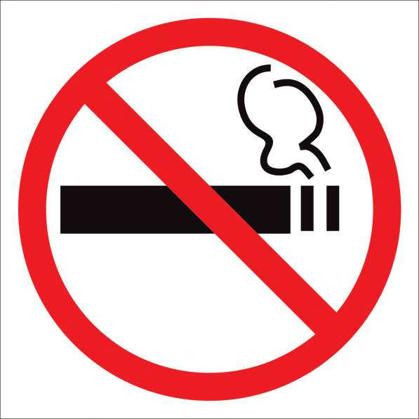 "Знак ""Курение запрещено"""