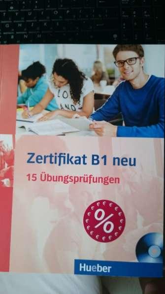 Продаю учебник Zertifikat B1 neu 15 Test
