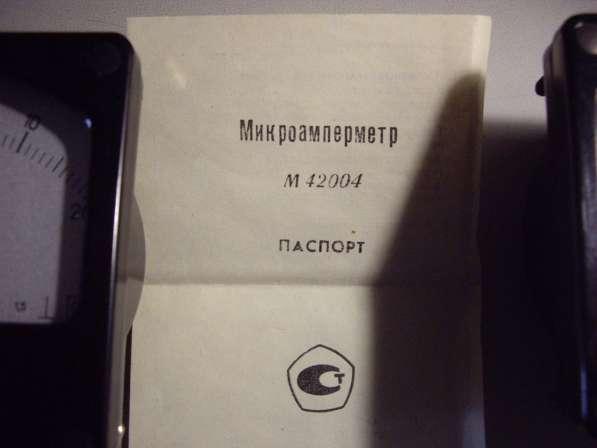 Микроамперметр М4204 2 штуки. в Челябинске фото 4