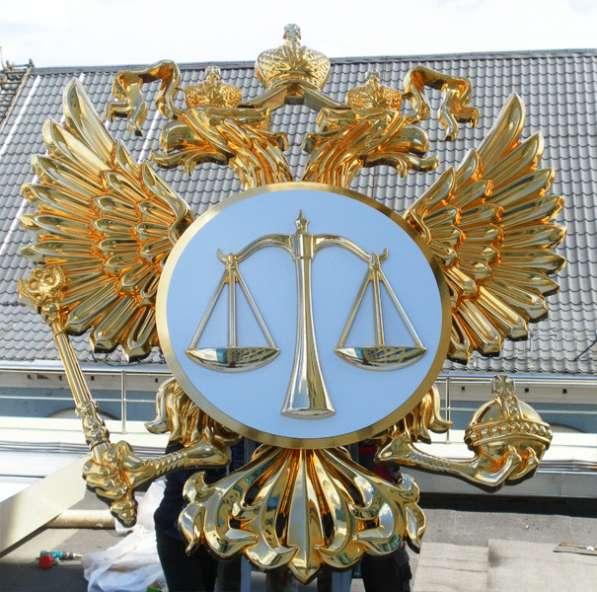 Курсы подготовки арбитражных управляющих ДИСТАНЦИОННО в Йошкар-Оле фото 3