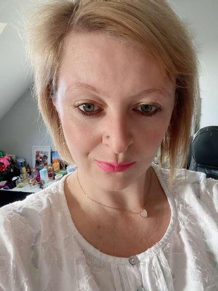 Nata, 42 года, хочет пообщаться