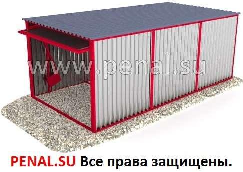 Гараж-Пенал металлический в Балашихе