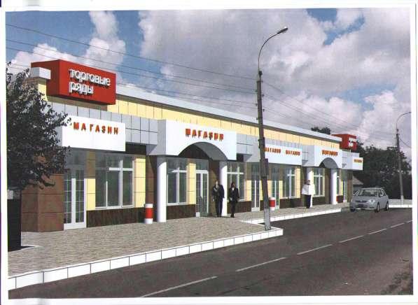 В Кропоткине по ул. Челюскина продается торговый комплекс, с