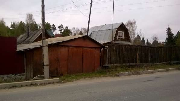 Продам дом на Таватуе