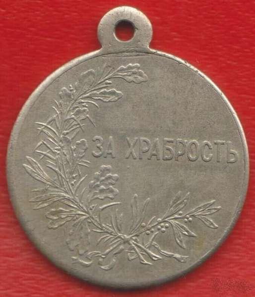 Медаль За храбрость Николай II БМ