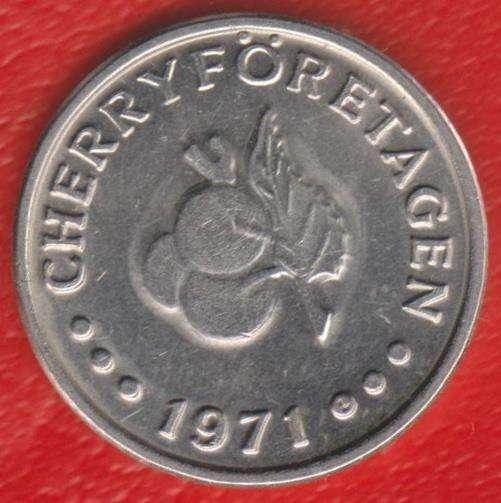 Жетон игровой Cherryforetagen 1971 Швеция