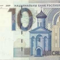 Системный блок, в г.Могилёв