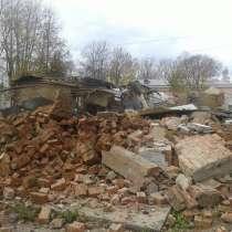 Демонтаж, снос зданий и сооружений, в Великом Новгороде