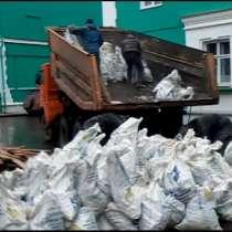 Вывоз мусора, в Пятигорске