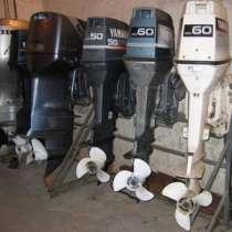 Продажа, тех обслуживание подвесных моторов. Евпатория., в Евпатории