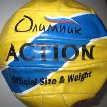 """Кожаный волейбольный мяч: """"Олимпик"""" (Пакистан), в Волгограде"""
