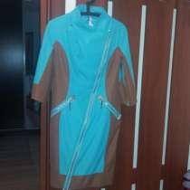Продается новый женский плащ - платье от торговой марки Сам, в Санкт-Петербурге