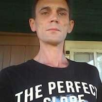 Валентин, 44 года, хочет найти новых друзей, в Липецке