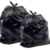 Продам большие мешки, пакеты черного цвета из полиэтилена, в г.Красноярск