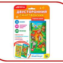 Телефончик Азбукварик Теремок сказок 4680019281919, в Москве