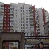 Продаётся квартира Студия, г. Москва, ул.Миклухо-Маклая 18/1, в г.Москва