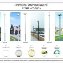 Опоры освещения, в Владивостоке