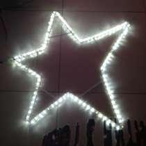 Звезда для декора помещений на Новый год и Рождество, в Краснодаре
