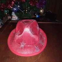 Шляпа карнавальная, в Красноярске