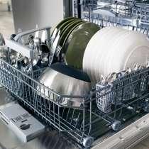 Ремонт посудомоечных машин, в г.Петропавловск