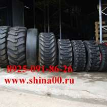 шины новые 23.5-25, 23.5-25 L5, в Омске