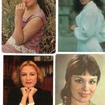 Актёры и Актрисы, виды Москвы СССР, в Зеленограде