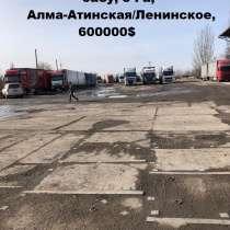 ПРОДАЮ: 5-ти комн. квартиру, производственную базу, пентхаус, в г.Бишкек