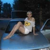 Ищу мужчину, в Екатеринбурге