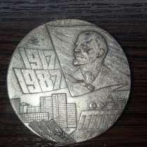 Медали, в Екатеринбурге