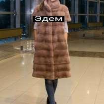 Норковый жилет. Новый, в Москве