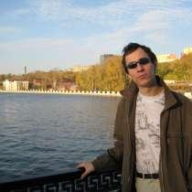 Максим, 39 лет, хочет познакомиться, в Ижевске