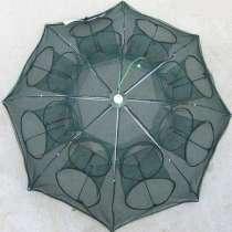 Раколовка зонтик 16 входов, в Волгограде
