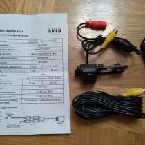 Камера заднего вида AVS 321 CPR, в Москве