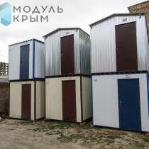 Бытовка по типу блок-контейнера 6х2.4м, в Севастополе