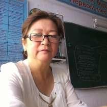 Зухра юбузова, 48 лет, хочет пообщаться, в г.Тараз