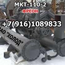МКТ-110-2, в Липецке