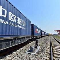Жд перевозка сборных грузов из любой точки Китая в Ташкент, в г.Ташкент