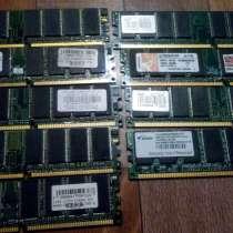 Оперативная память ddr1 ddr2, в Серпухове