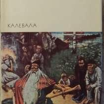 Книги всемирной библиотеки, в Новосибирске