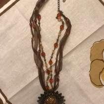 Подвеска Подсолнух, античное золото. Винтаж. 80-е годы, в г.Москва